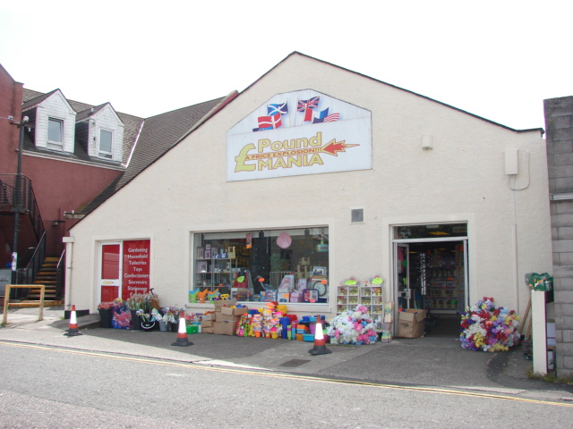 Photograph of Retail Unit, St Andrew's Street, Stranraer